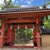 西宮えびす(西宮神社)⑵大国主西神社と百太夫神社