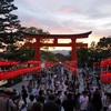 京都 伏見稲荷大社・本宮祭(宵宮祭)  2020年7/25(土)・/26(日)