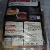 ひきこもりスタイル:宅麺で購入したラーメンを食す