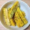 【旬食材】青のり香るトウモロコシのにんにくバター醤油の作り方。