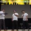 東京ポッド許可局 ジャパンツアー2020 東京公演