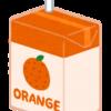 【9週目】つわりにオレンジジュースが効果あるのでは?
