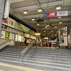 藤沢駅の再整備は小田急から先に