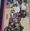 人形浄瑠璃文楽 平成26年 初春公演