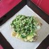 食卓が華やぐこんな前菜はいかがでしょう<まぐろと生ハムのカルパッチョ>