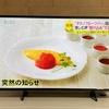 雑感 Vol.145 ~液晶テレビ~