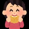 ローソンのオリジナルスイーツ「モアホボクリム」がすごく美味しかった!