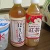 楽しめるのか?!北海道ツーリング その14〜ホテルへ到着〜(8月6日)