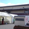 青山繁晴さん 頭師暢秀さん 講演会in姫路
