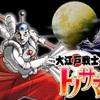 逆転裁判(GBA) その2ぃぃ!