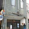 「歩らり」と「ICOU」! 石川県七尾市・一本杉通りまわりのカフェ