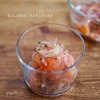 【おせち料理レシピ】簡単☆スモークサーモンのマリネ