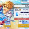 【あんスタ】イベント4日目+α
