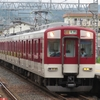 《近鉄》【写真館91】南大阪線4両編成の主力6620系の急行運用