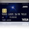 切替エクストリームカード ポイント取り逃しを防ぐための2つの行動