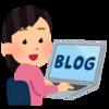 ブログについての試み。
