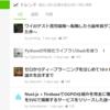 Dashの記事をQiitaで書いたらめちゃ人気が出てびっくりした