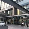 品川プリンスホテルは泊まるよりもレストランなどがお薦め!