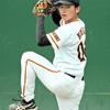 【現役選手・パワプロ2018】沼田 翔平(投手)【パワナンバー・画像ファイル】
