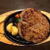 「ステーキのどん」のライスパンが付かなくなって こっそり(?)値上げしていたハナシ