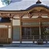 大原野・素盞鳴命神社(宝塚市)の風景 part3