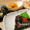 12/15今日のおうちごはん●鯖の塩麹焼き