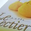 【洋梨 ルレクチェ】新潟の期間限定とろける冬の果実