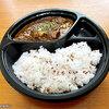 【八幡山】ナイス&ウォーム(nice&warm)~本日のカレー/ひよこ豆のポークカレー
