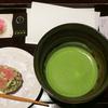 2018年3月一人旅食べた物~京都駅京都茶寮の和菓子