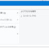 WPFのFluent.Ribbonでリボンプログラミング 第8回:アプリケーションメニュー、バックステージを表示する