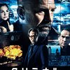 映画『クリミナル』2人の記憶を持つ男の苦悩と葛藤の物語|ケヴィン・コスナー主演作品