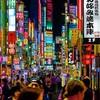 歌舞伎町にしかできない事もある