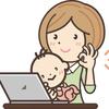 札幌のシングルマザーにおすすめ婚活アプリやサイトはある!