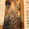 ルーベンス展 / ムンク展 の感想