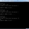 C++ / 数値を丸める / <iomanip>、fixed、setprecision()