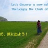【PASTA is JOURNEY.1】〜カドワキ牛のミートソース〜