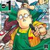 【今週の少年ジャンプ番外編】コミックス第1巻発売記念『SAKAMOTO DAYS』を勝手に真面目に宣伝