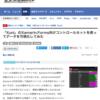 技術記事「XuniのXamarin.Forms向けコントロールセットを使ってデータを可視化してみた」