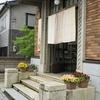 平成と令和をまたぐ旅 ~ 富山県南砺市城端 Ⅳ