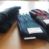 【ハリスツイードの手袋はしまむらで買え!!】半値以下でハリーズの手袋がGetできるチャンス 残りわずか!!