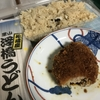 鮎飯を炊くや褞袍の宿女将(あ)