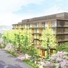 やっぱりぃ・・・がっかりぃ・・・2020年春開業予定の「ホテル・メトロポリタン鎌倉」