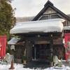 湯西川温泉に行ってきました!