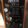 J-POPCAFE渋谷でパフォーマンスしてきたぜよ!