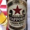 このビールが飲みたくなって、飲みに行った