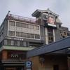 令和2年10月28日 八坂神社・知恩院・祇園徘徊 北座