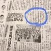 九州全体の新任地区リーダーがわずか600人という衝撃。