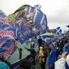 今週の漢方相談会のお知らせ 09/04/27…「今日もゴール裏は青く燃えている!」