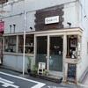 八王子「Cafe Rin(カフェ リン)」