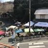 観音マルシェ(井原市)